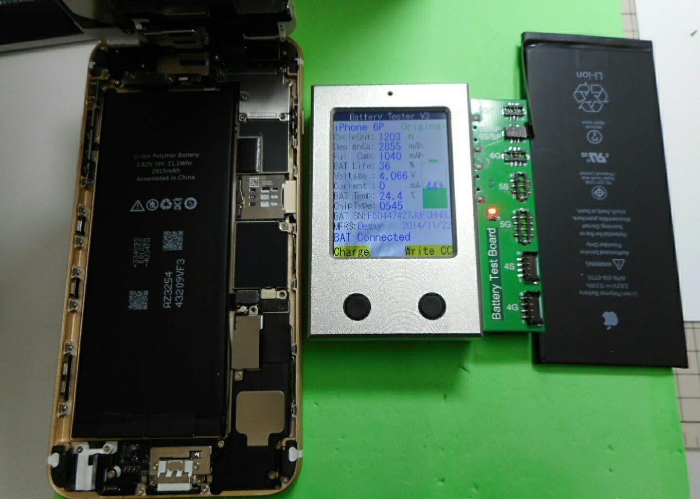 iPhoneのバッテリー容量をバッテリーテスターで測る
