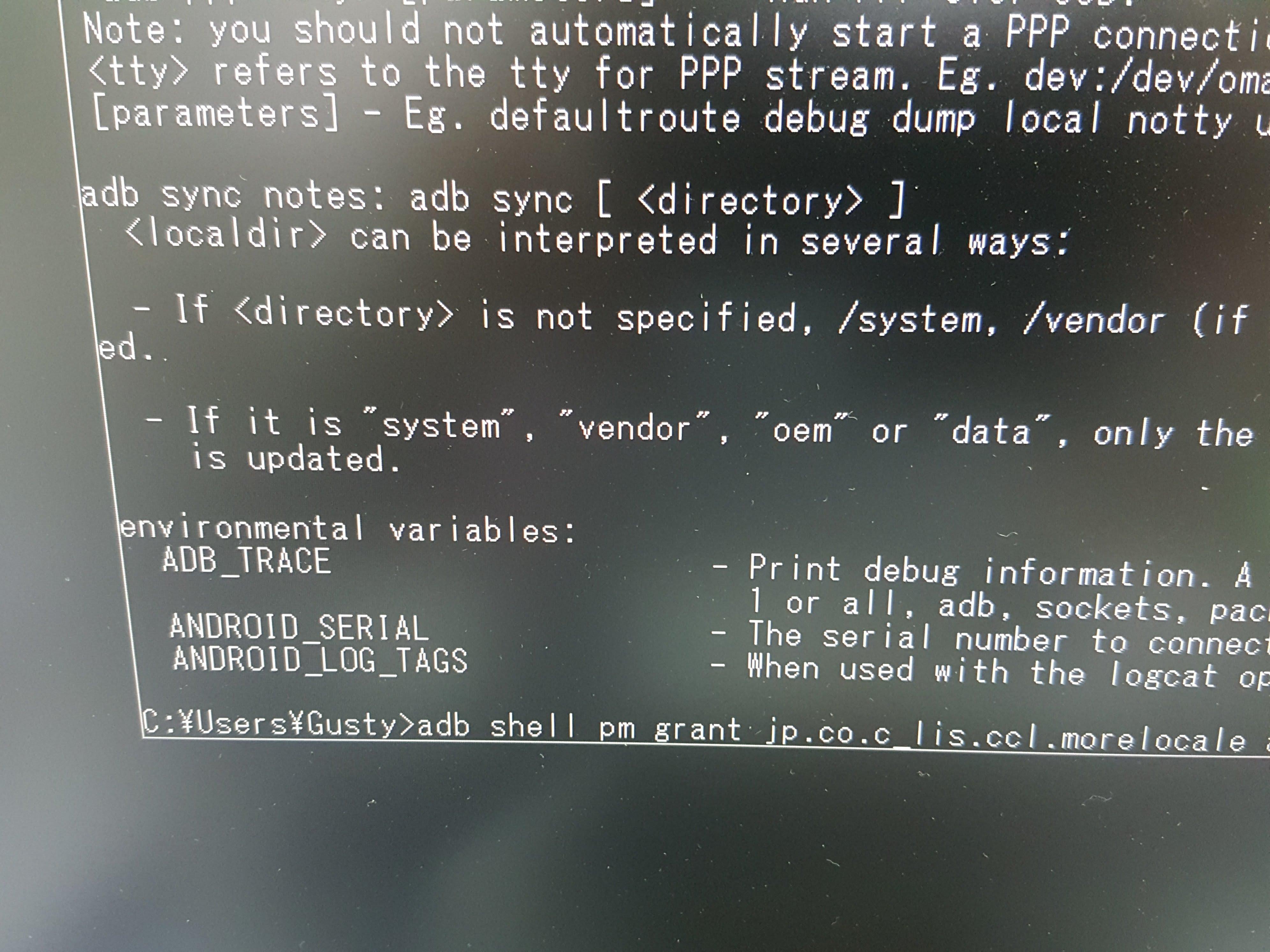 Windowsコマンドライン