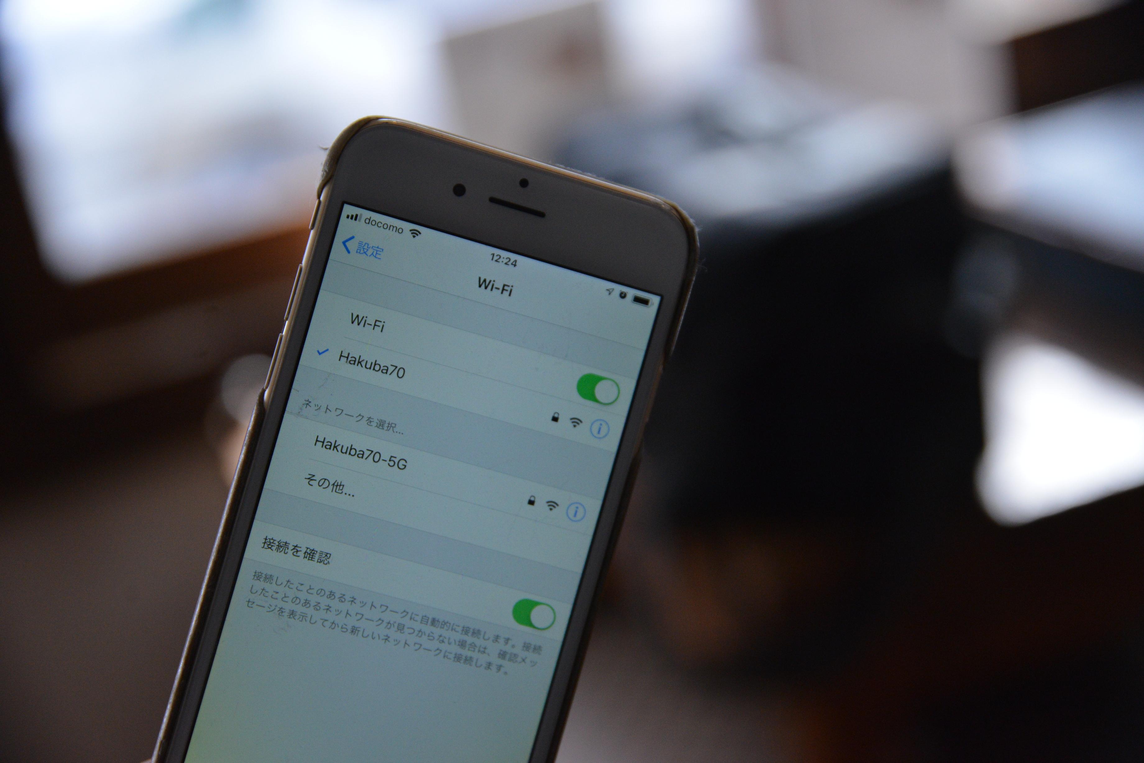 iPhoneでWiFiをテスト