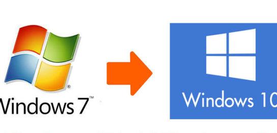 Windows7からWindows10へのアップグレード