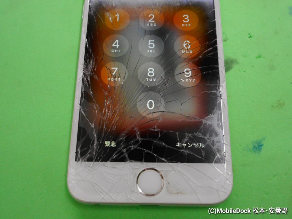 iPhone6 画面・バッテリー同時交換