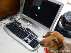 一体型PCをWindows10へアップグレードした様子