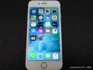 修理が終わりデータが回復したiPhone
