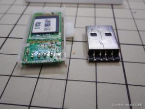 USBメモリの基盤