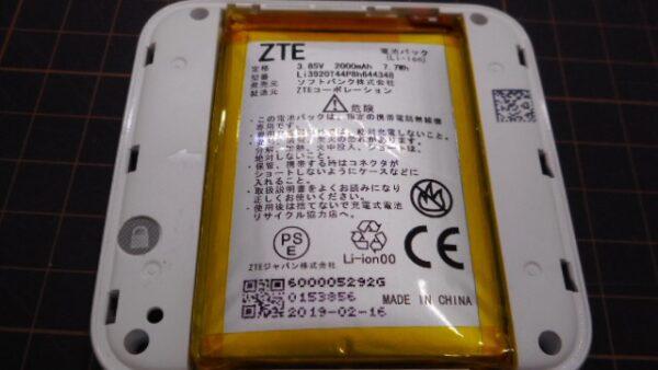 モバイルルータのバッテリー交換